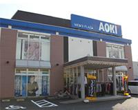 AOKI 三郷店