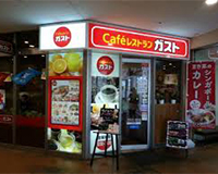 ガスト フレスポ八潮店